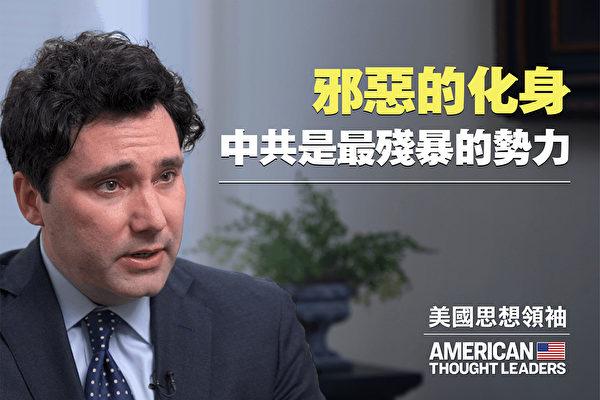 """【思想领袖】香港抗议是""""新冷战""""前线"""