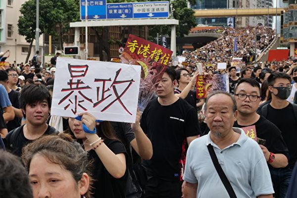 北京提健全特區國安法 被指違反中英聯合聲明