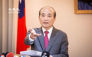 亲民党由宋楚瑜亲上阵 王金平退2020总统大选