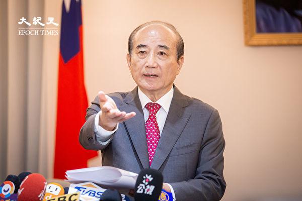 前立法院長、國民黨立委王金平。(陳柏州/大紀元)
