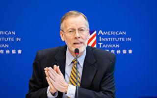 大选将近 郦英杰:美严重关切非和平手段决定台湾未来