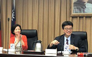 台湾陆委会:拒绝中共统战渗透