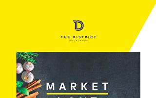 墨尔本港Docklands开放最新的新鲜食品区