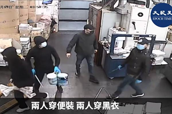 香港大纪元遭袭 无国界记者吁港府制止暴力