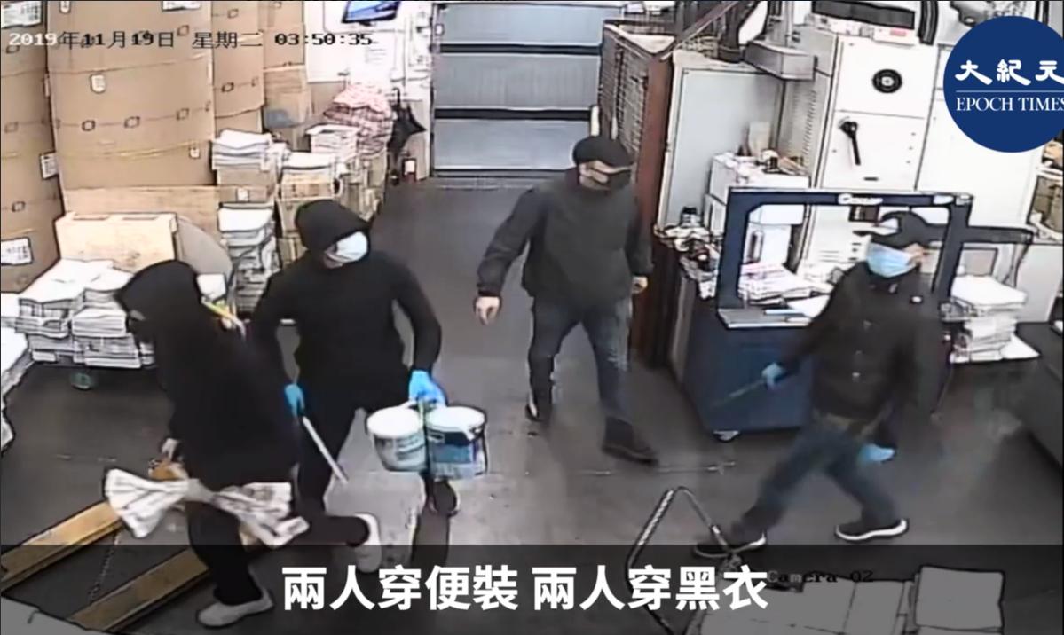 中共僱凶燒《大紀元》印刷廠 胡元輝譴責