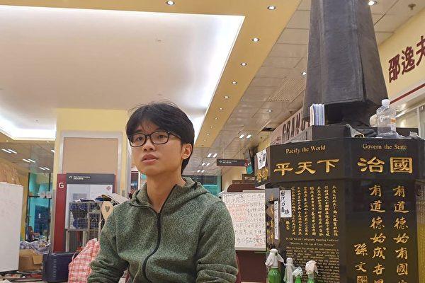 """理大学生会长:当局""""屠杀""""学生梦想"""