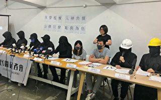 香港纪律部队人员谴责警方滥权