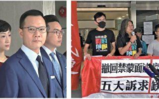 港高院:禁蒙面法違憲裁決暫緩執行至下週
