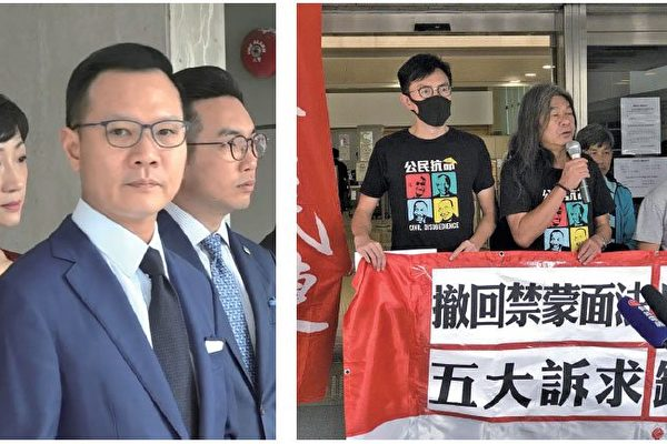港高院:禁蒙面法违宪裁决暂缓执行至下周