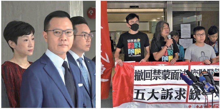 港高院:禁蒙面法違憲裁決暫緩執行至下周