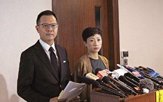香港高院裁定蒙面法违宪