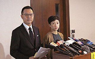袁斌:香港高院没权裁决《禁蒙面法》违宪吗?