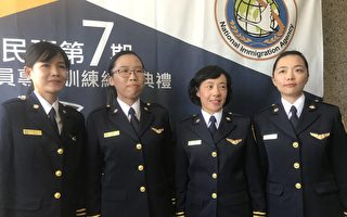 新住民成移民官 徐國勇:國家重要資產