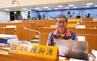竹县议员陈新源质询 为劳工争取诉讼期间补助