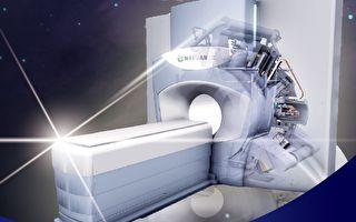 瞄準腫瘤提高控制率 高醫引進放射治療新儀器