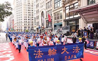 紐約第100屆老兵節遊行 法輪功隊伍成亮點