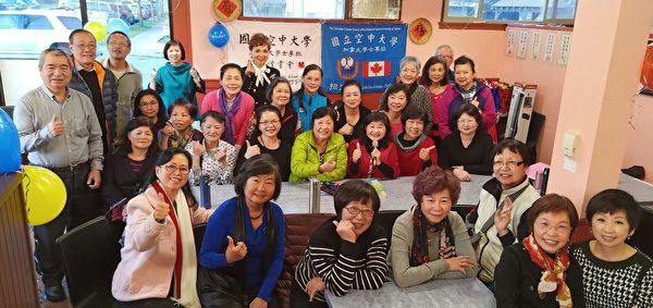 图:国立空中大学加拿大专班的枫情读书会举办第二次会员大会,同学们互相鼓励、互相协助,以学习为终身伴侣其乐无穷。(梁玉燕校长提供)