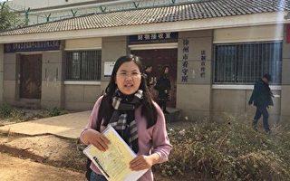 人权律师余文生妻子批中共滥用司法