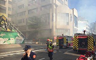 東協廣場地下傳火警 緊急撲滅無傷亡