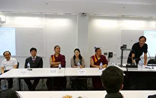 西藏流亡议会代表团访澳 与华人座谈