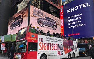 「香港真相」觀光巴士  巡遊曼哈頓