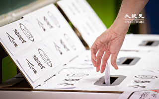 不在籍投票  台中选会:最快2021公投试行