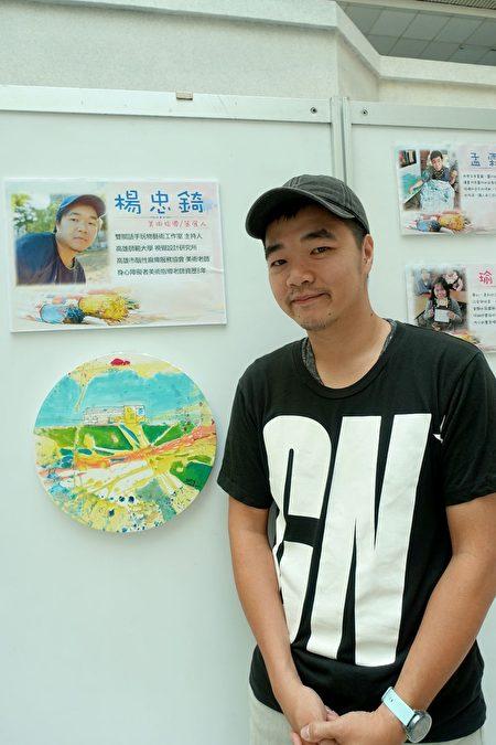 飞扬天使作品展策展人、高雄脑麻协会美术老师杨忠锜。