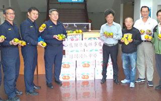 警友贈送橘子慰勞員警  選舉維安勤務辛勞
