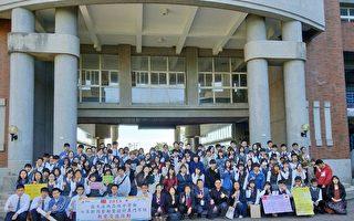 姊妹校到访 溪高师生喜获免费国际交流
