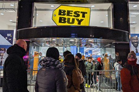 圖為曼哈頓中城的百思買(Best Buy)商店。