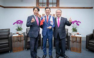 日本冈山市议员拜会竹市 16年友谊持续升温