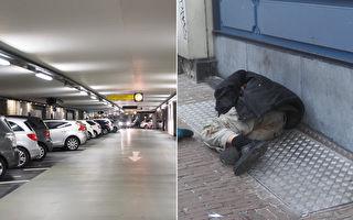 """白天停车场 晚上""""游民避风港""""只为街友一夜好眠"""