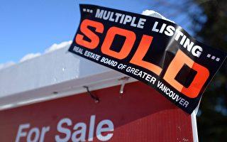 溫哥華10月份房價跌至99.49萬元