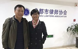 中国女律师王宇揭遭受中共酷刑经历
