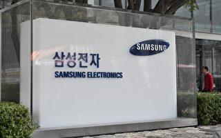 三星關大陸電腦廠 裁員逾800人 細節曝光