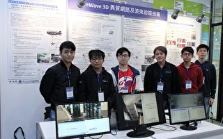 交大產學大聯盟發表三維通訊技術及應用成果