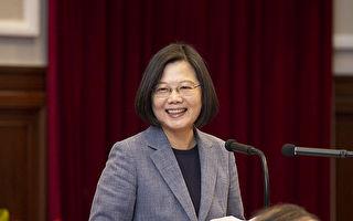 蔡英文:国际挺台力道增强 台美关系愈来愈紧密