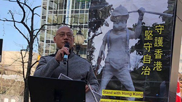 香港前立法會議員陳偉業表示,中共政權不動用軍隊以避免美國制裁,但卻使用了最暴力最不人道的做法鎮壓香港人。(王昱莎/大紀元)