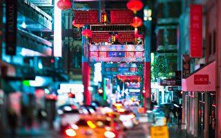 中餐馆反对无效 墨尔本唐人街将建露天餐厅
