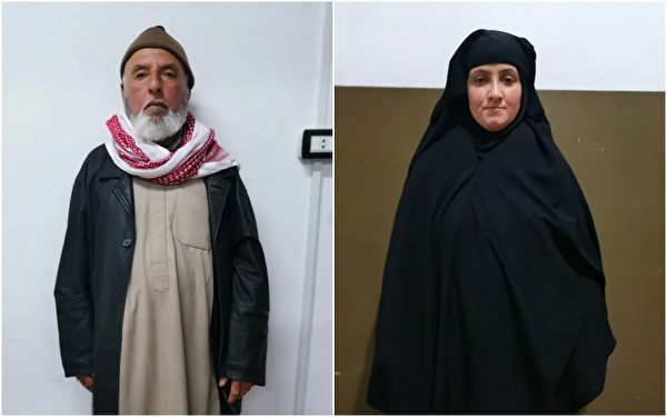 伊斯蘭國(ISIS)首腦巴格達迪(Abu Bakr al-Baghdadi)的姐夫和外甥媳婦。(TURKISH GOVERNMENT / AFP)