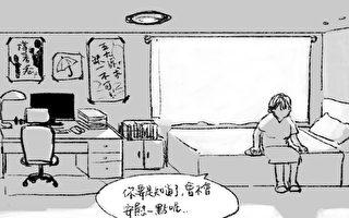 台湾催泪漫画撑香港 提醒台湾人勿沉默
