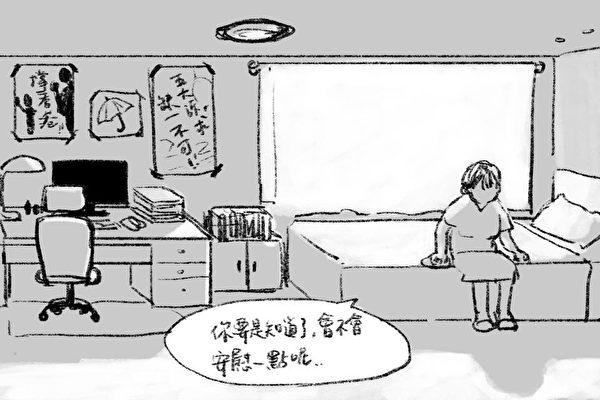 台灣催淚漫畫撐香港 提醒台灣人勿沉默