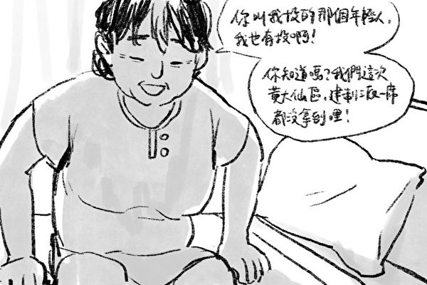 香港一對母女的故事。(SXTbit提供)