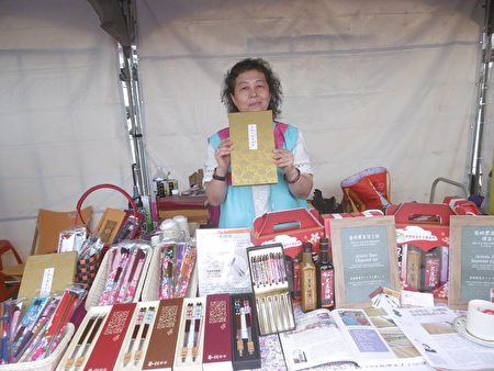 展羡公司游智穗女士以筷子礼盒参展。