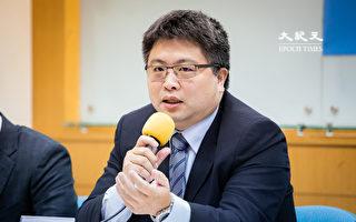中共介入台选举 学者揭资金渗透手法