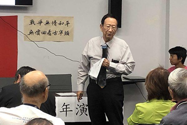 历史教授:没有蒋介石运黄金就无今日台湾