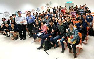 铁道文化讲座 苏昭旭分享世界高铁最新发展