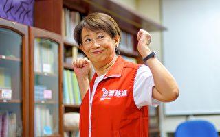 前高医教授成令方 列台湾基进不分区立委第一名