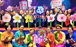 「2020台灣燈會」  邀新住民競逐花燈藝術