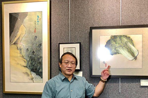 臺美藝術協會冬季展 作品各具特色